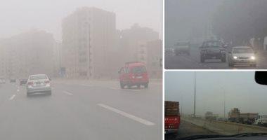 الأرصاد: غدا طقس لطيف وشبورة بأغلب الأنحاء والعظمى بالقاهرة 24 درجة