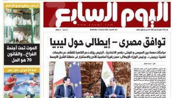اليوم السابع: توافق مصرى – إيطالى حول ليبيا