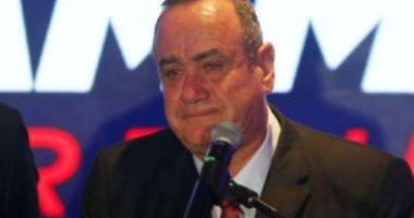 رئيس جواتيمالا المقبل يوافق على بقاء سفارة بلاده فى إسرائيل بالقدس