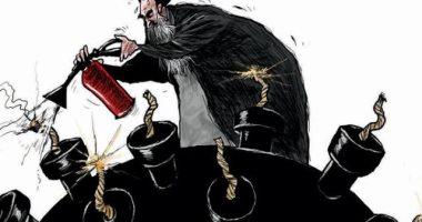 كاريكاتير صحيفة سعودية.. النظام الإيرانى على فوهة القنابل
