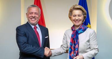 الملك عبدالله الثانى يلتقى رئيسة المفوضية الأوروبية