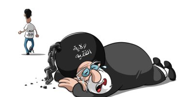 كاريكاتير صحيفة سعودية.. إنصراف الشعب الإيرانى عن نظامه الحاكم بسبب الأكاذيب