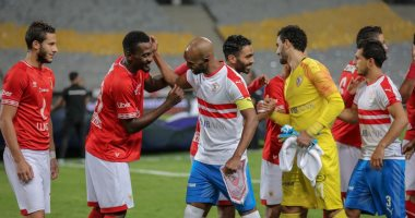 مباراة السوبر المصري بين الأهلى و الزمالك