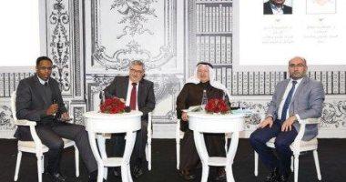 قطر تغسل سمعة تركيا السيئة فى معرض الدوحة للكتاب