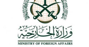 السعودية المانح الأكبر لخطة الاستجابة الإنسانية فى اليمن 2019.. انفوجراف -