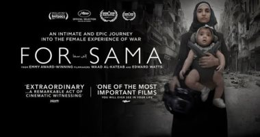 5 معلومات عن الفيلم السورى  إلى سما  المرشح للأوسكار -