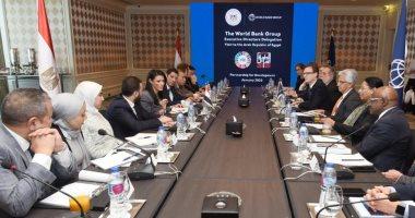 وزيرة التعاون الدولى تلتقى المديرين التنفيذيين للبنك الدولى فى مستهل زيارتهم لمصر