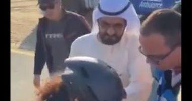 مشهد أبوى.. محمد بن راشد يسارع لمساعدة فتاة سقطت من دراجتها.. اعرف القصة