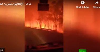 أبطال.. رجال الإطفاء فى استراليا يعبرون الجحيم بسياراتهم