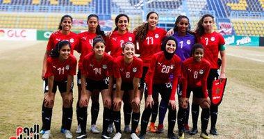 منتخب كرة القدم للسيدات يخسر أمام المغرب بخماسية