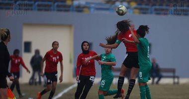 فيديو وصور.. منتخب السيدات يخسر أمام المغرب 3 / 5 فى التصفيات الأفريقية
