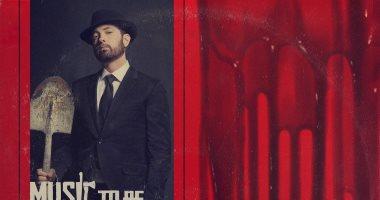 بدون سابق إنذار.. أسطورة الراب Eminem يطرح ألبوما جديدا ويستحوذ على التريند العالمى