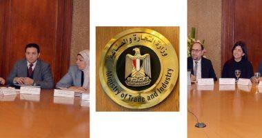 """وزيرة التجارة تتوقع 5 ملايين زائر لجناح مصر بمعرض """"اكسبو دبى 2020"""""""