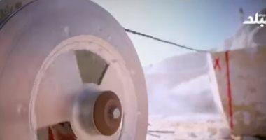 """""""نظرة"""" تعرض كنوز جبل الجلالة النادرة.. فيديو"""