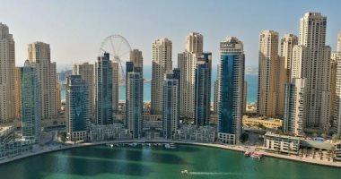 الإمارات الدولة الثالثة الأكثر أمانا فى العالم بعام 2020 -