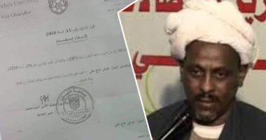 جامعة سودانية تفصل أستاذاً جامعياً إخوانياً هدد بقتل المتظاهرين