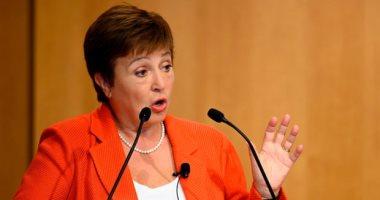 كريستالينا جورجيفا مديرة صندوق النقد الدولى