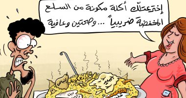 كاريكاتير صحيفة أردنية.. السلع المخفضة أكل صحتين وعافية