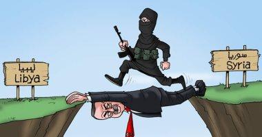 أردوغان جسر الإرهاب إلى ليبيا.. فى كاريكاتير اليوم السابع
