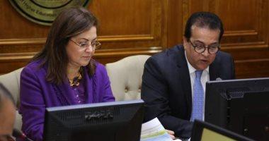 وزيرا التخطيط والتعليم العالى يناقشان الخطة الاستثمارية لوزارة التعليم العالى