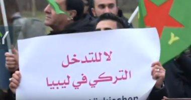 """""""المنبوذ"""".. مظاهرات فى ألمانيا ضد مشاركة أردوغان بمؤتمر برلين"""