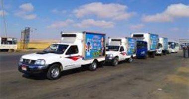 الداخلية توزع مساعدات عينية على المواطنين بمناسبة عيد الشرطة.. صور