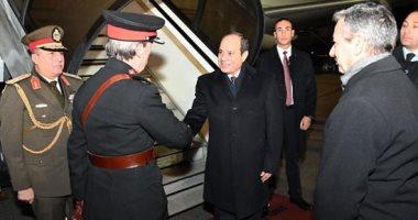 وصول الرئيس السيسى إلى لندن