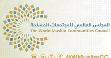 المجلس العالمي للمجتمعات المسلمة: جامعة هارفرد تصنف القرآن كأفضل كتاب للعدالة