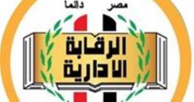 القبض على رئيس مدينة مرسى علم لاتهامه بتلقى رشوة لإنهاء ترخيص منشأة