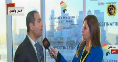 رئيس صندوق مصر السيادى: نعمل الآن على توسيع قاعدة البيانات الاستثمارية