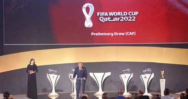 قرعة تصفيات كاس العالم 2022.. وصول أحمد أحمد لمقر إجراء القرعة