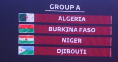 قرعة تصفيات كاس العالم 2022 الجزائر فى المجموعة الأولى مع