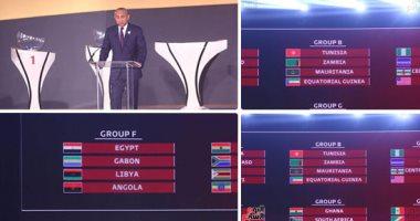 كاس العالم 2022 اليوم السابع