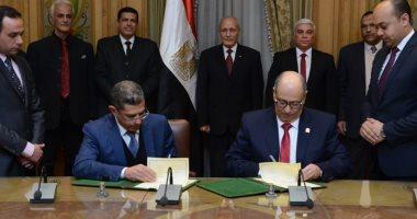 """العصار"""" يشهد توقيع بروتوكول بين """"الأكاديمية  المصرية"""" و""""مدينة زويل"""" فى البحث العلمى"""