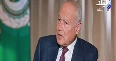 """أبو الغيط: دعوات التظاهر فى 25 يناير """"فشنك"""" والمصريون أصبحوا أكثر وعياً"""
