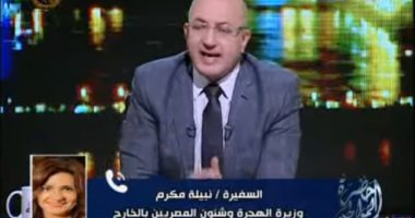 وزيرة الهجرة تكشف تفاصيل مبادرة مراكب النجاة.. فيديو