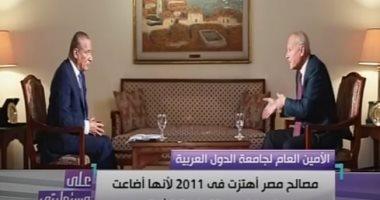 أحمد أبو الغيط: جامعة الدول العربية تتحمل جزءا مما يحدث الآن في ليبيا.. فيديو