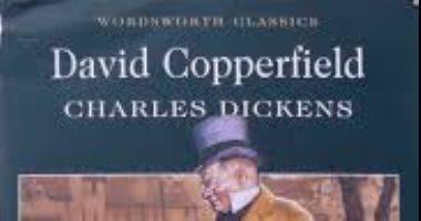 100 رواية عالمية.. دافيد كوبرفيلد لـ تشارلز ديكنز حكايات النجاح بعد الألم