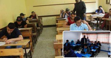نتيجة الشهادة الإعدادية 2020 فى محافظات مصر.. بالاسم ورقم الجلوس