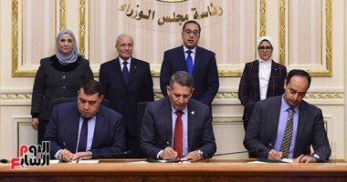 """مدبولى يشهد توقيع اتفاقية لتنفيذ خدمات استشارية لمدارس مبادرة """"حياة كريمة"""""""