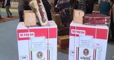 الداخلية توزع ثلاجات وماكينات خياطة لأسر السجناء بمناسبة عيد الشرطة