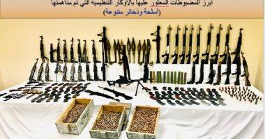 الأمن العام يضبط 156 قطعة سلاح وينفذ 73 ألف حكم خلال 24 ساعة