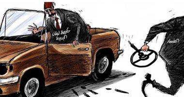 كاريكاتير صحيفة سعودية.. الفساد فى لبنان يعوق سير الحكومة الجديدة
