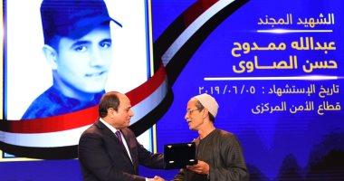 الرئيس السيسي يكرم  عددا من أسر الشهداء تخليداً لبطولاتهم