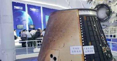 الصين تجرى أول رحلة تجريبية لكبسولة جديدة مصممة لنقل الرواد للفضاء
