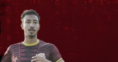 شاهد لقطات لمحمد ناصر صخرة دفاع الاهلى الجديد