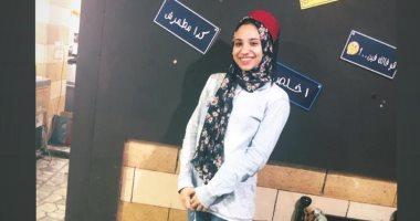 برة الملعب.. شروق أحمد لاعبة الكاراتيه: بحب حماقى.. والعنف عقاب اللى يعاكسنى