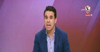 خالد الغندور: الـvar لم يحقق العدالة.. وهناك تربص بالزمالك