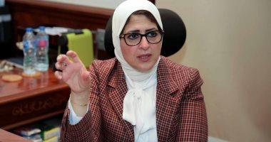 وزيرة الصحة: لم يتم رصد أى حالات مشتبه إصابتها بفيروس كورونا بجميع المحافظات