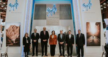 مصر تفوز برئاسة لجنة السياحة والاستدامة بدءا من يناير الجارى ولمدة عامين